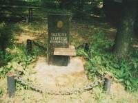Обелиск в честь конструктора Грачева на территории  испытательной базы СКБ ЗИЛ  Чулково (2003 год, из архивов Яна Якушкина)