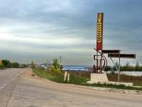 Стелла птицефабрики на въезде в Константиново