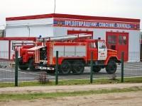 Новое пожарное депо в Константиново