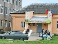 Здание администрации поселка Константиново