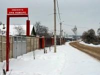 Средство оповещения о пожарах в пос. Константиново