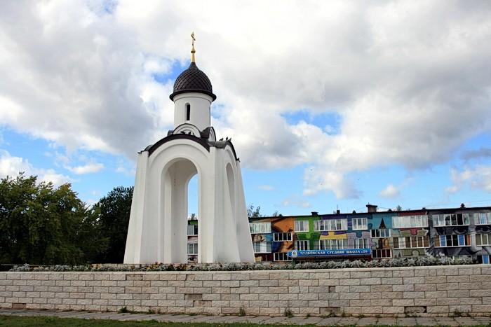 Часовня в  пос. им. Тельмана
