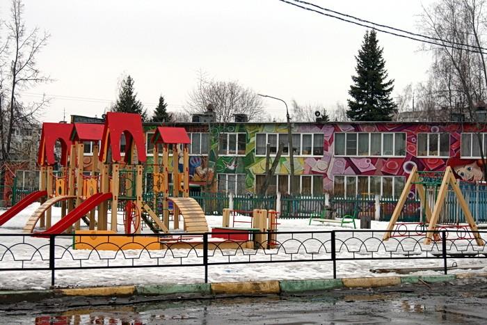 Детский городок возле детского сада