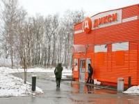Магазин Дикси рядом с Ольховкой