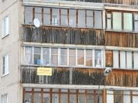 Житель продает квартиру