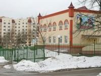 Здание детского сада Машенька