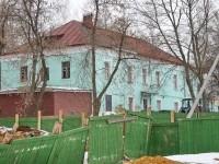 Дом жилищной компании