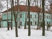 Дом жилищно-коммунальных служб