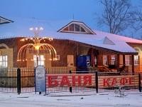 Банный комплекс в поселке Володарского