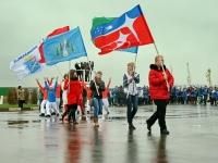 Парад флагов муниципальных образований