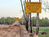 Дорога на РГОК от Володарского шоссе