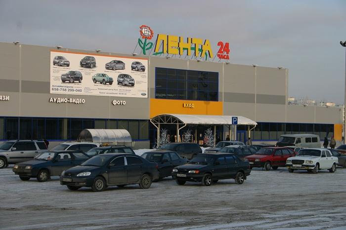 Гипермаркет Лента в Барнауле