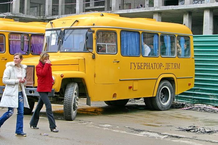 Школьный автобус в г. Краснодар (Россия)