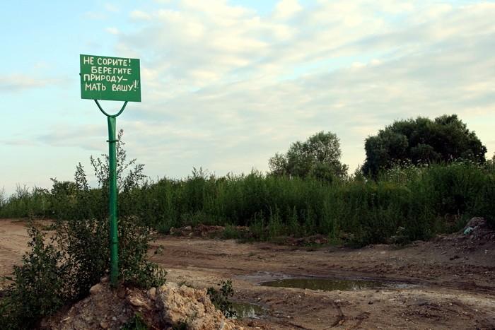 Из-за ненадлежащего вывоза мусора в Титово образуются стихийные свалки