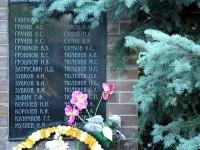 Обелиск погибшим воинам в Титово
