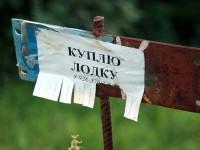 Жители Титово активно используют водный транспорт