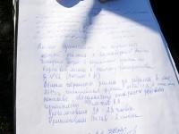Резолюция собрания 27 октября 2012 года