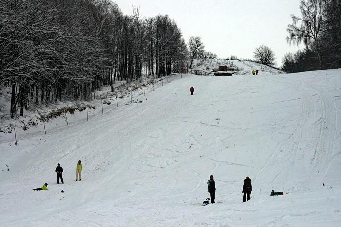 Склон горнолыжного центра