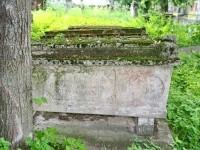 Надгробие-саркофаг Назаровых