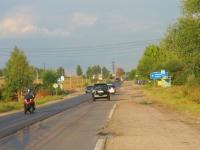 Половина дороги готова - август 2014