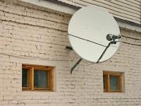 Спутниковая антенна - не работала