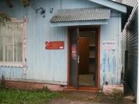 Участок в деревне Нижнее Мячково открыт для голосования