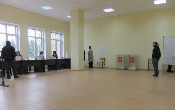 Зал для голосования