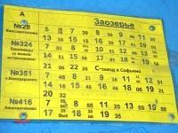 Расписание автобусов на Новорязанском шоссе в сторону области