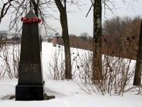 Памятник летчикам-испытателям