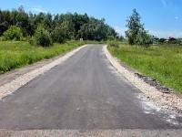 Съезд с Константиновского шоссе