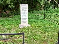 Памятный обелиск братьям Знаменским в Зеленой Слободе