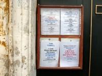 Расписание служб в храме