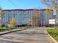 Жилой комлекс Ольховка в поселке Володарского