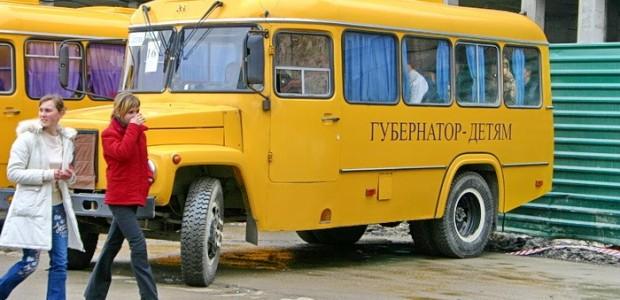 SHkol-ny-j-avtobus-v-g.-Krasnodar-Rossiya