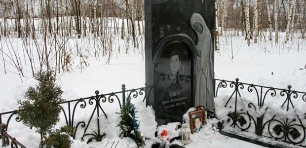 Zam.-glavy-sel-skogo-poseleniya-CHulkovskoe-YUnin-Pavel-Aleksandrovich-Novoe-kladbishhe-v-Mihajlovskoj-slobode