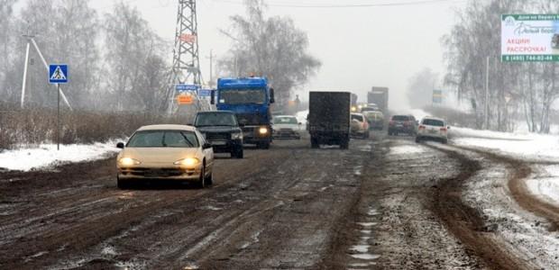 Razbitaya-doroga-u-Eganovo-na-Volodarskom-shosse-dekabr-2013