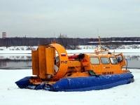 СВП Хивус-10 на причале у Андреевского