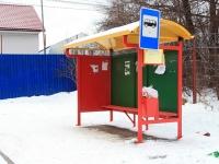 Новая автобусная остановка в деревне Андреевское