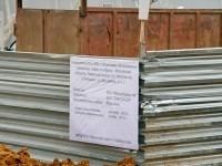 Информационный щит на АЗС в Редькино