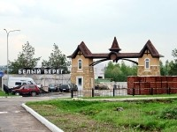 Въезд на новую территорию КП Белый Берег