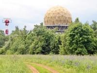 Радар на вершине Боровского Кургана