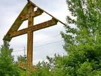 Большой памятный крест на месте старообрядческого храма