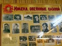 Экспозиция, посвященная началу Великой Отечественной войны