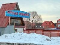 Въезд на территорию Русской рыбалки