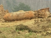 Бомба из Каменного Тяжино