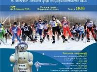 Анонс кубка Боровского Кургана - 2013