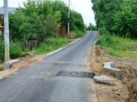 Доделанная дорога в овраге