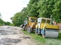Ремонт дороги в Еганово