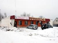 Магазин в Еганово