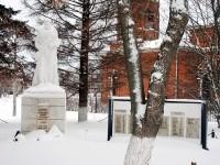 Памятник павшим в Еганово